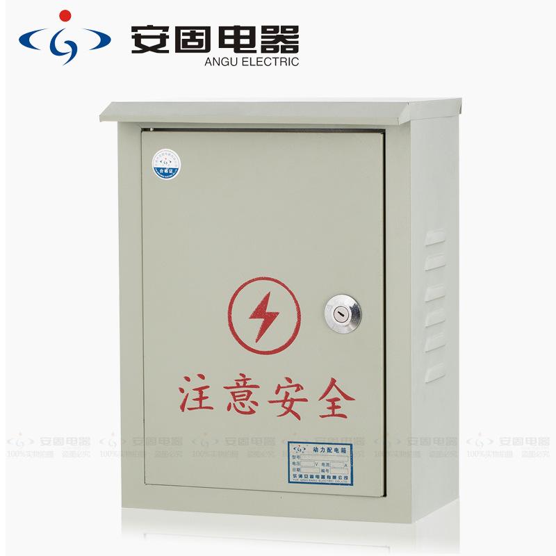 ANGU Hộp phân phối điện ngoài trời .