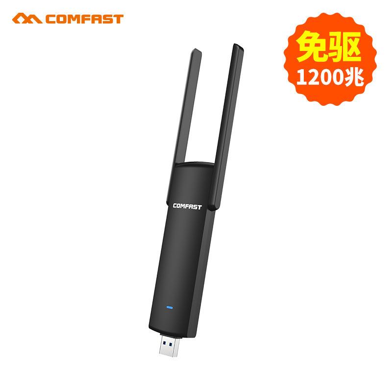 Card mạng không dây băng tần kép Bộ thu wifi máy tính để bàn USB