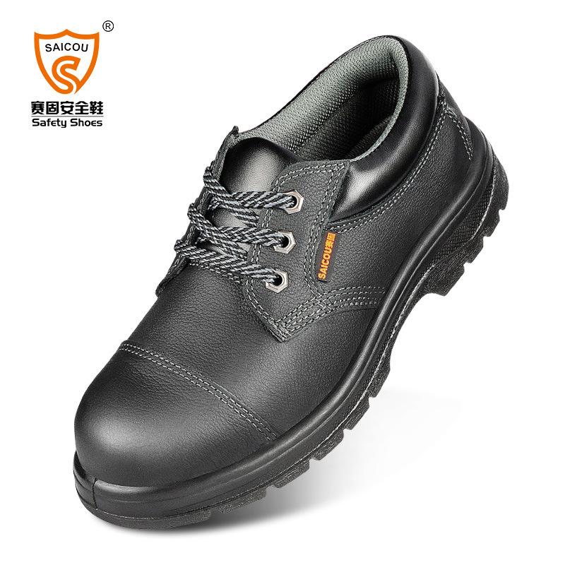 SAIGU Giày cách điện Nhà máy Saigu bảo hiểm lao động trực tiếp giày chống va đập 6KV cách điện giày