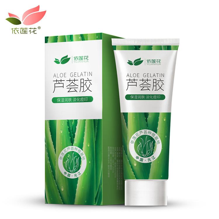 YILIANHUA Mủ nha đam Lotus Aloe Vera Gel 50g Kem dưỡng ẩm dưỡng da chính hãng