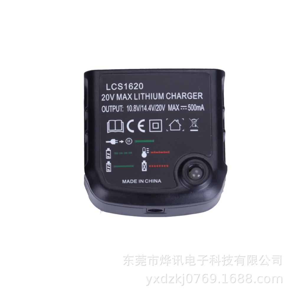 SANCHALI Đầu cắm sạc Black & Decker / Bộ sạc pin lithium 20VMAX của LCS1620 cho Black & Decker