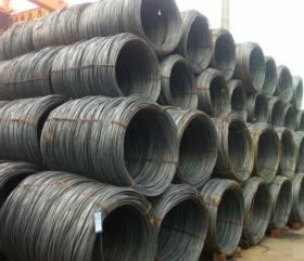 Thị trường thép : dây thép tròn carbon để xây dựng . Xin Yong