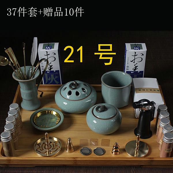 Lư hương Hương đạo bộ hương cụ đồ dùng mới vào nghề đồng à. hun khói hương trầm hương, đồ gia dụng L