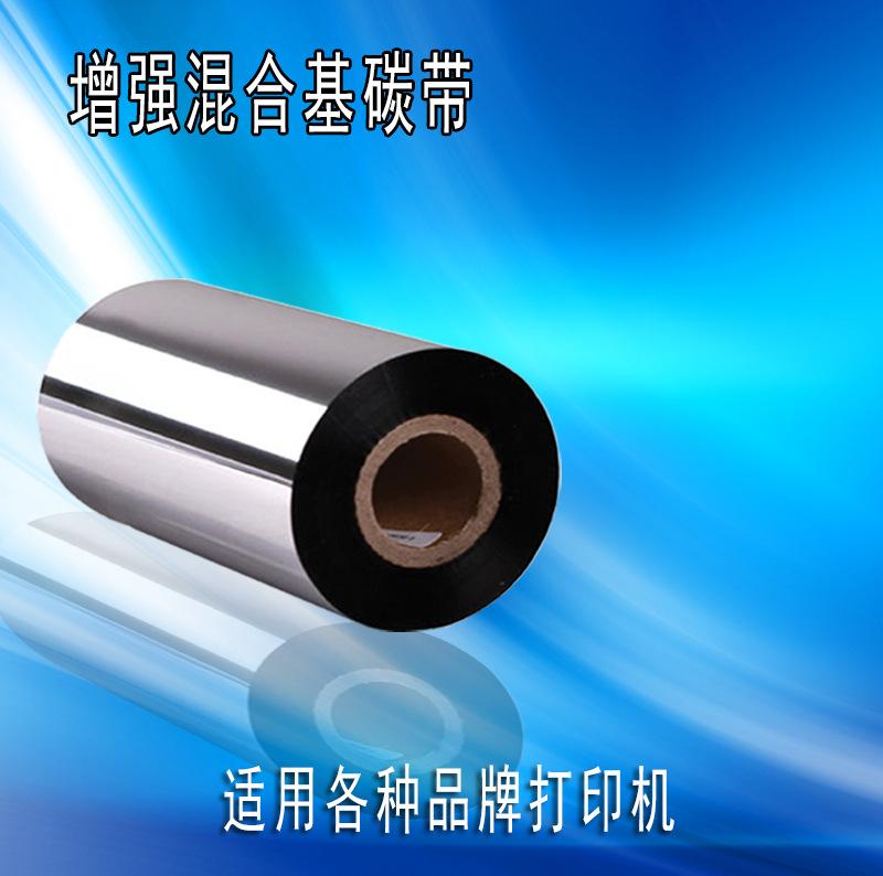 QIFU Ruy băng Ribbon được gia cố lại Ribbon Ribbon được củng cố lai 110 * 300 Ribbon Ribbon chống tr