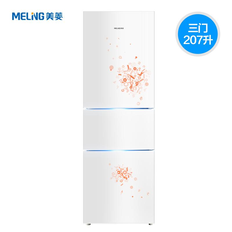 Meiling - Tủ lạnh BCD-207M3CFX / Tủ lạnh ba cánh tiết kiệm năng lượng
