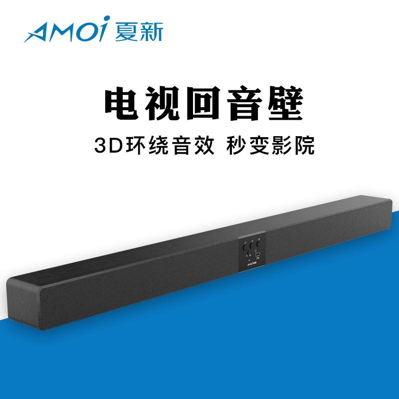 Loa không dây Bluetooth để tường TV dải âm thanh loa gỗ siêu mỏng 5.1