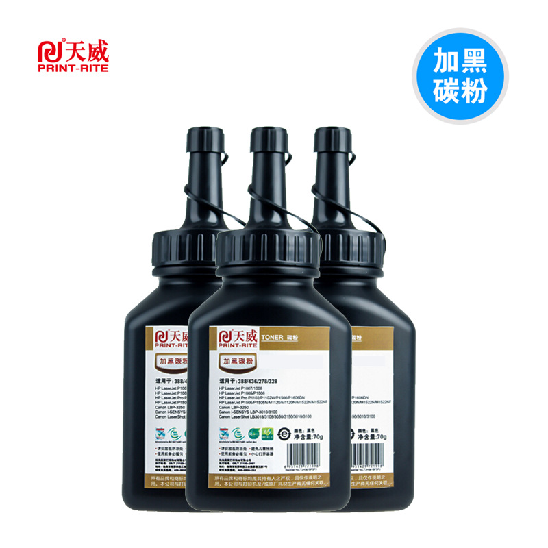 Tianwei Bột than áp dụng mực HP 388A 88A HP P1007 HP1008 HPM1136 P1106