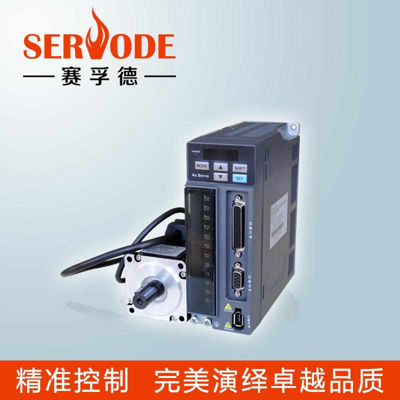 SAIFUDE Mô-tơ Servo Safir ASD10A Hiệu suất cao