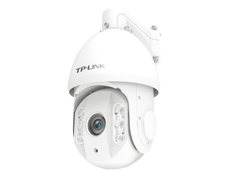 Camera giám sát hồng ngoại TP-LINK H265 2 triệu tốc độ cao