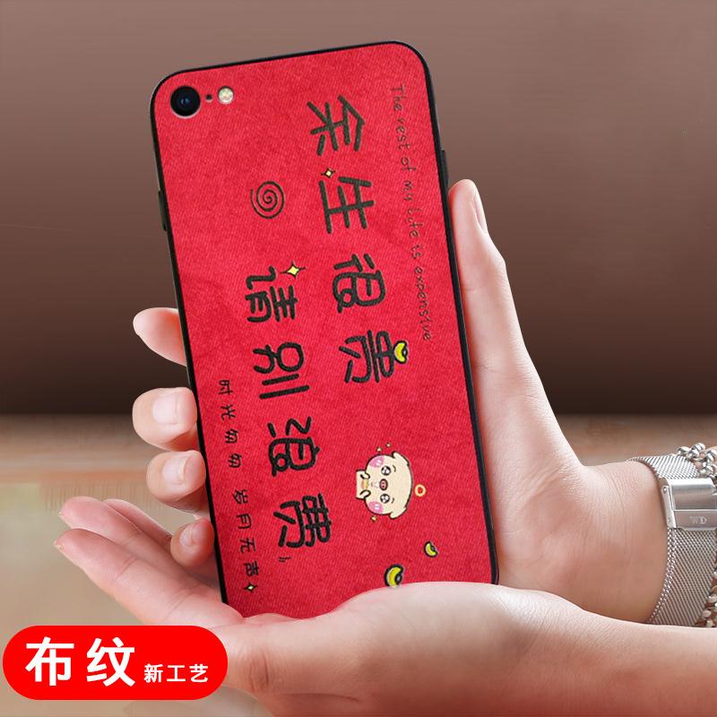 YOUSHUN Ốp lưng Iphone 6 Áp dụng iphone6 Năm mới sáng tạo nam nữ cá tính văn bản chống vỡ vỏ điện th