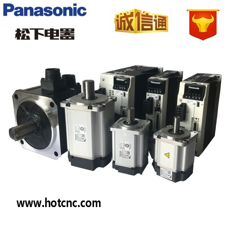 Mô-tơ Servo  Hệ thống định vị Panasonic MFDDTA390