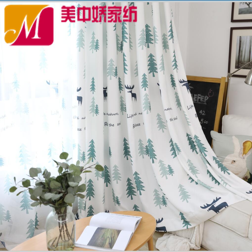 MEIHZONGJIAO rèm cửa sổ Đơn giản hiện đại Bắc Âu cotton và vải lanh cá tính màn rèm cửa rung động lư