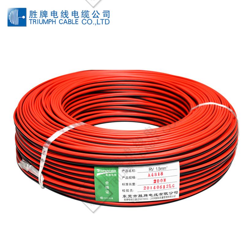 JUFENG Dây nguồn Cải thiện nhà dây GB dây điện 2,5 vuông chống cháy thấp không khói halogen 4 nhà má