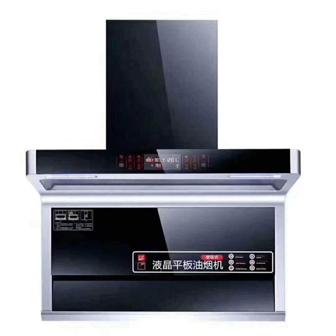 YDHABCD Máy hút khói khử mùi Nhà máy bán buôn vợ tốt mui bếp bên hút loại động cơ đôi làm sạch tự độ
