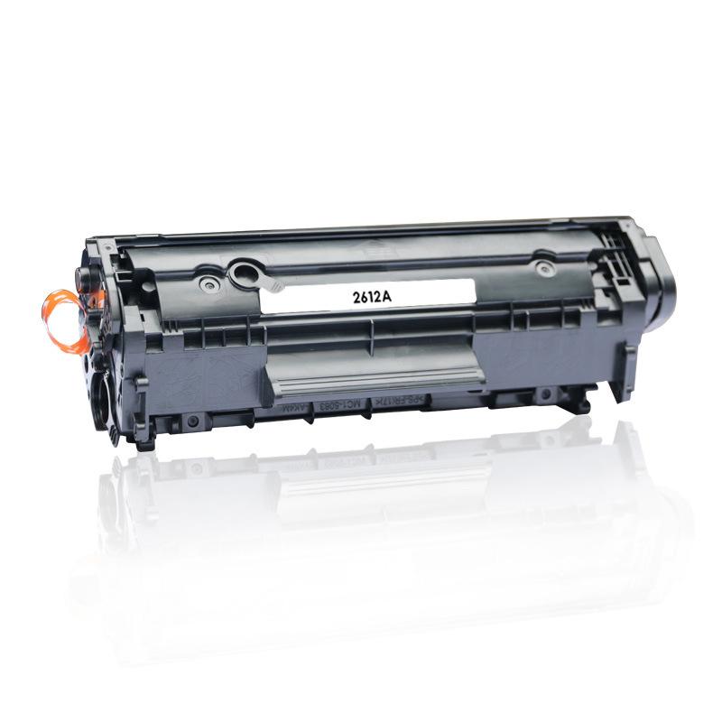 PUJING Hộp mực than Phổ thông cho hộp mực HP1020 Hộp mực 12a M1005 hp1005 Q2612a Hộp mực HP 1005