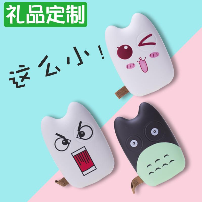 ZHONGXING Pin sạc dự bị Tùy chỉnh logo sáng tạo quà tặng phim hoạt hình mini sạc kho báu bán buôn đi