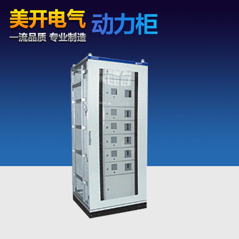 Tủ điện khác nhau xl21 tủ điện mns nhà sản xuất tủ điện