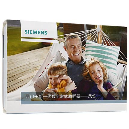 Máy trợ thính Siemens hộp tai người cao tuổi .