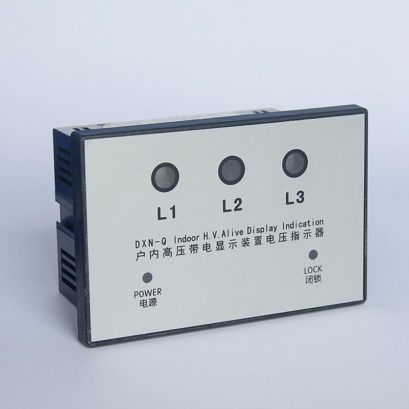 JIANYUAN Bộ thiết bị điện cao áp Nhà máy trực tiếp điện áp cao hiển thị trường hợp