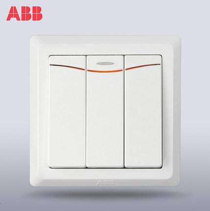 ổ cắm Deyi ba công tắc điều khiển kép mở với đèn LED -  ABB của Thụy Sĩ