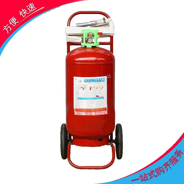 JIAOZUO Bình chữa cháy xe đẩy MFTZ / ABC35 GB Bình chữa cháy bột khô Thiết bị chữa cháy Bình chữa ch