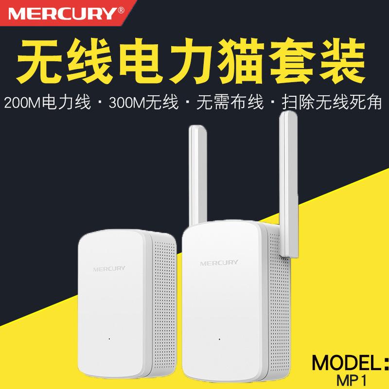 Mercury Powerline PLC Bộ đôi mèo điện không dây Mercury MP1 / MP3 / MP6 / MP1A / MP3A / MP6A