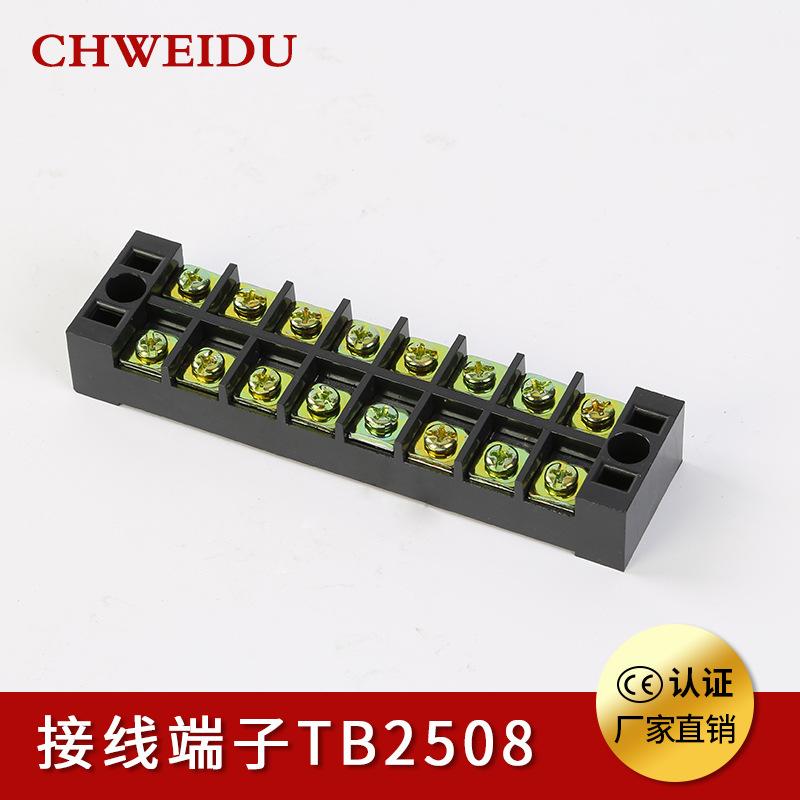 LQWD Vật liệu cách điện Nhà máy bán buôn TB2508 khối thiết bị đầu cuối dẫn điện khối thiết bị đầu cu