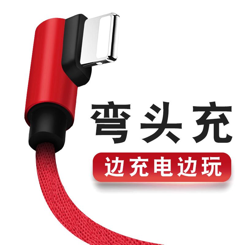 Dây USB Áp dụng dòng sạc điện thoại di động Apple X đường dây dữ liệu khuỷu tay iphone6 7 8 dây nguồ