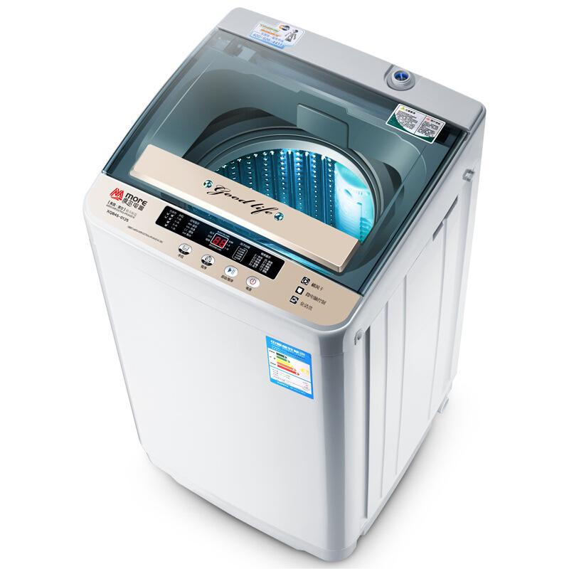 More Máy giặt Moore hoàn toàn tự động máy đập gia đình 4.5kg Máy giặt tự động ký túc xá nhỏ