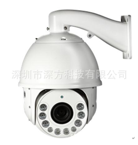 SENFANGYUN - camera giám sát không dây bóng tốc độ cao