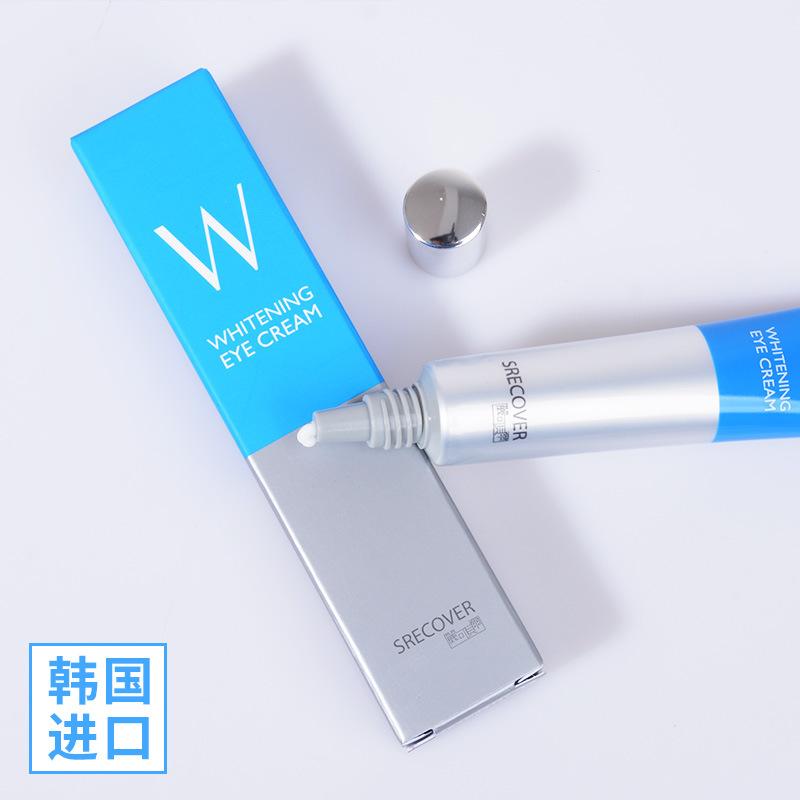 LIKEBEIER Kem dưỡng mắt Kem mắt Li Kebei chính hãng của Hàn Quốc Sản phẩm nhập khẩu nhẹ và làm trắng
