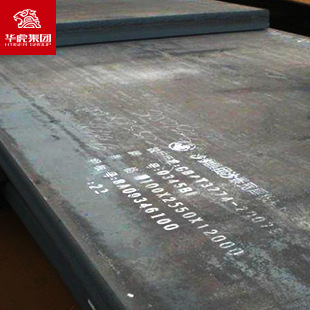 XINGANG Thép tấm Bán nóng tấm thép tấm trung bình và nặng tấm thép cường độ cao Q345B tấm thép cường
