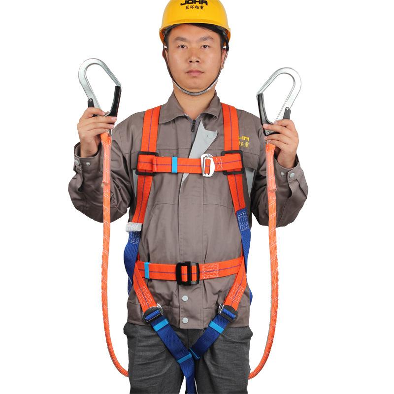 JUHUAN Dây đai an toàn cho công trình
