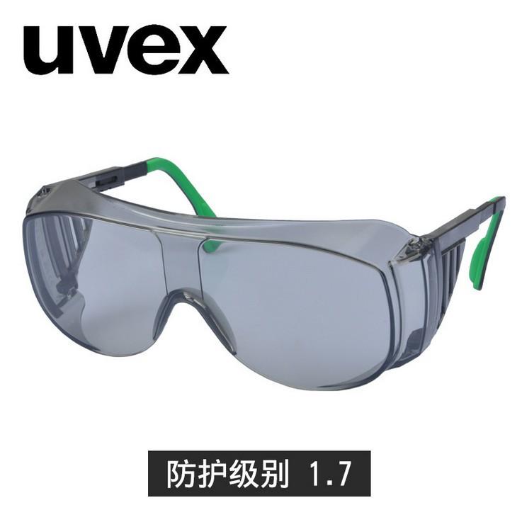 UVEX Kính hàn UVEX thợ hàn đặc biệt hàn bảo vệ gương chống tia lửa