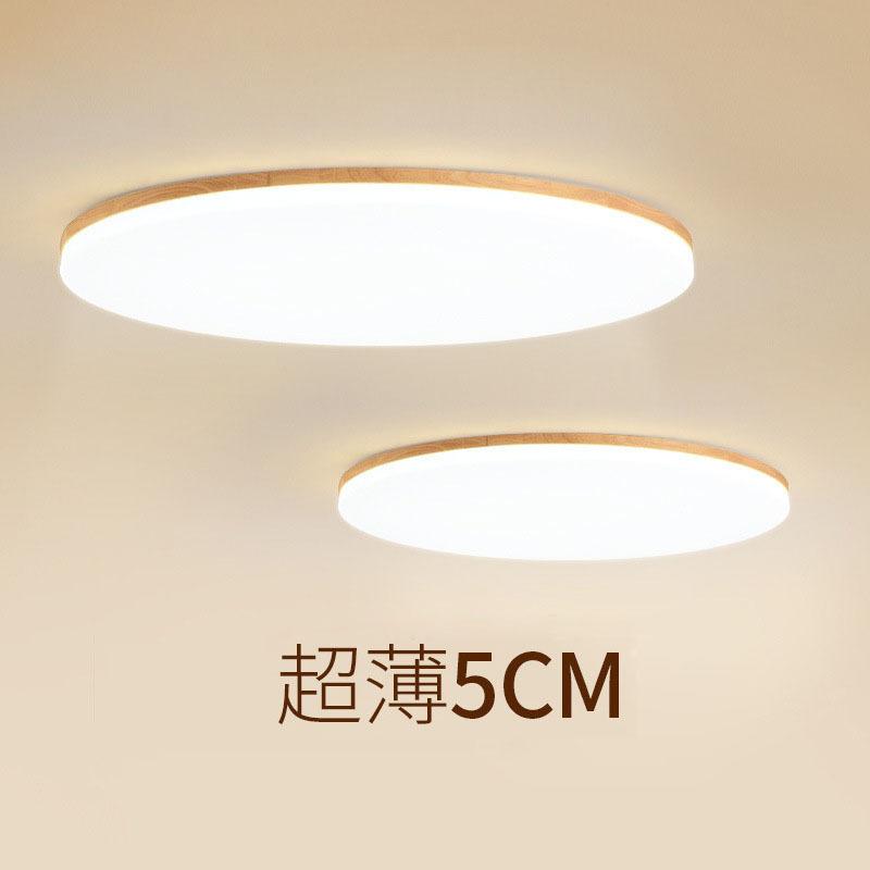 Đèn Led Ốp Trần trang trí theo Phong cách đơn giản .