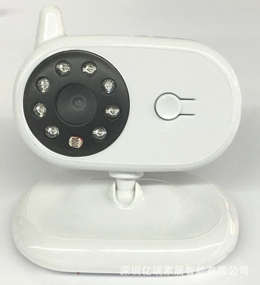 YIRUI Thiết bị giám sát Màn hình bé kỹ thuật số không dây 3,5 inch giám sát tầm nhìn ban đêm ru ngủ