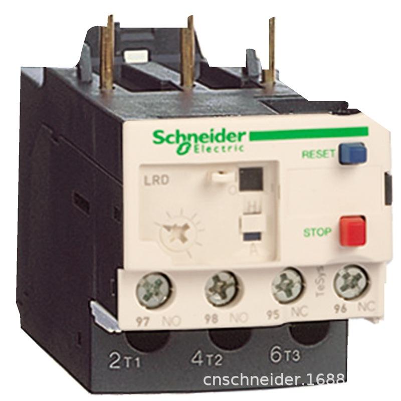 Schneider Electric Cầu dao ngắt điện Rơle quá tải nhiệt
