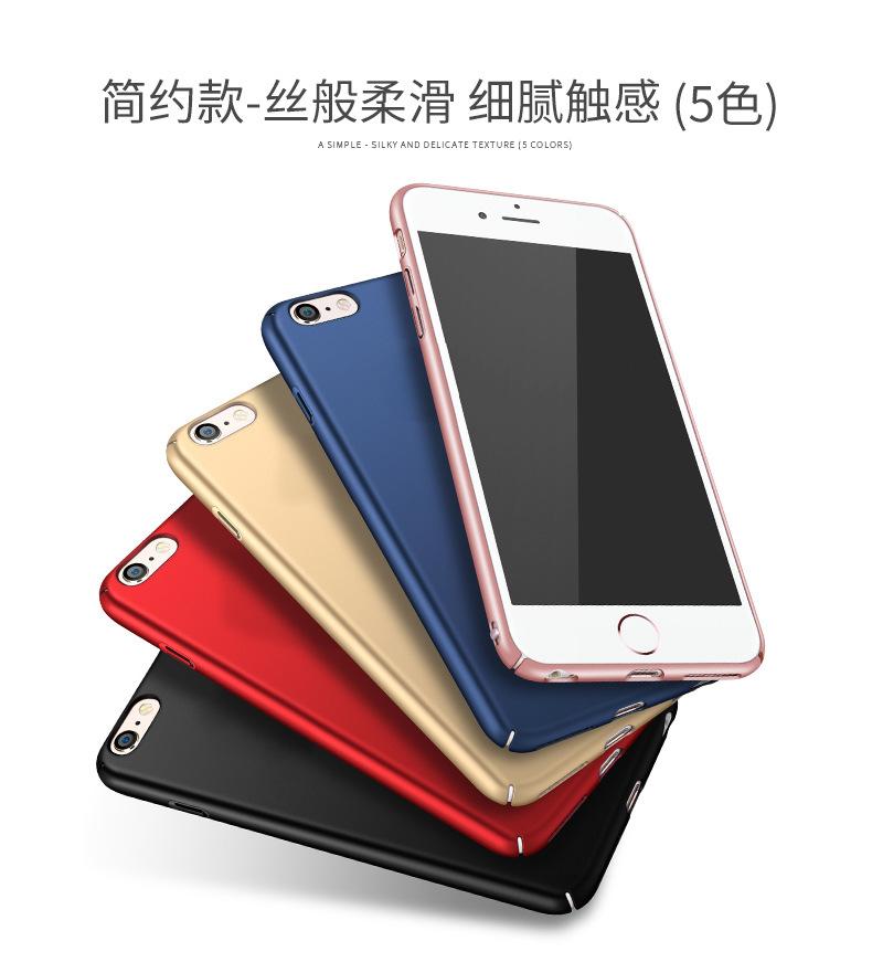 ZHONGXING Ốp lưng Iphone 6 Áp dụng iPhone6s7plus 8plus bao gồm toàn bộ vỏ điện thoại PC không mùi tá