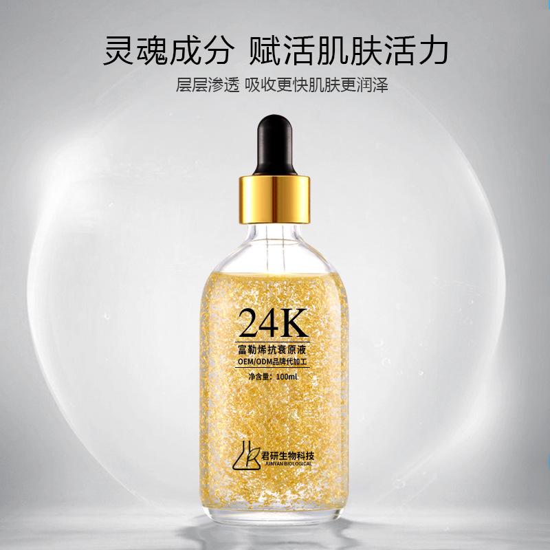 Essence Tinh chất vàng 24k thu nhỏ lỗ chân lông lỗ chân lông nữ chống nhăn nam axit hyaluronic chính