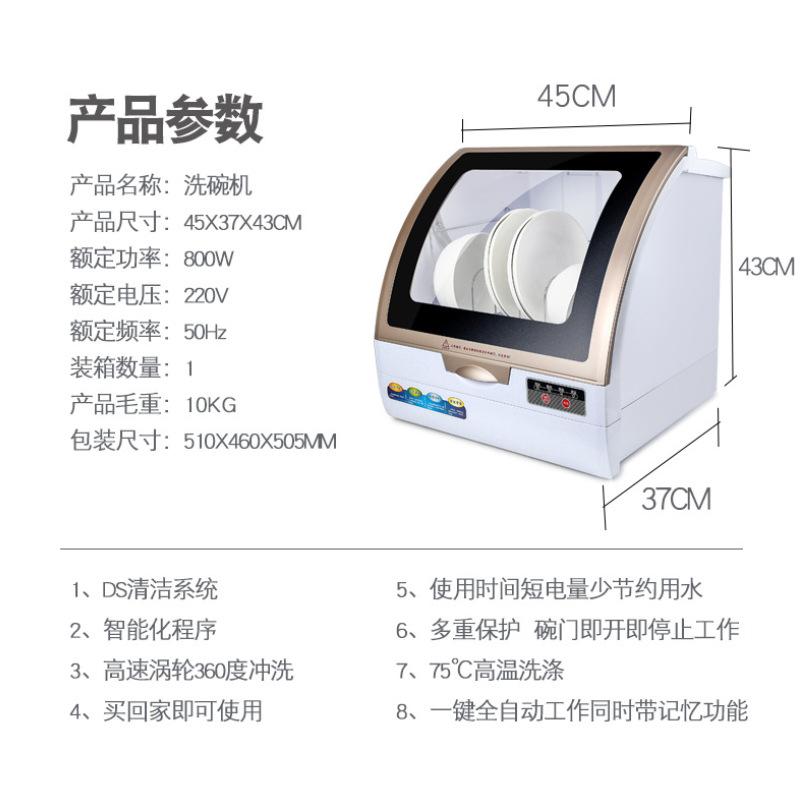 máy rửa chén tự động hộ gia đình mini .