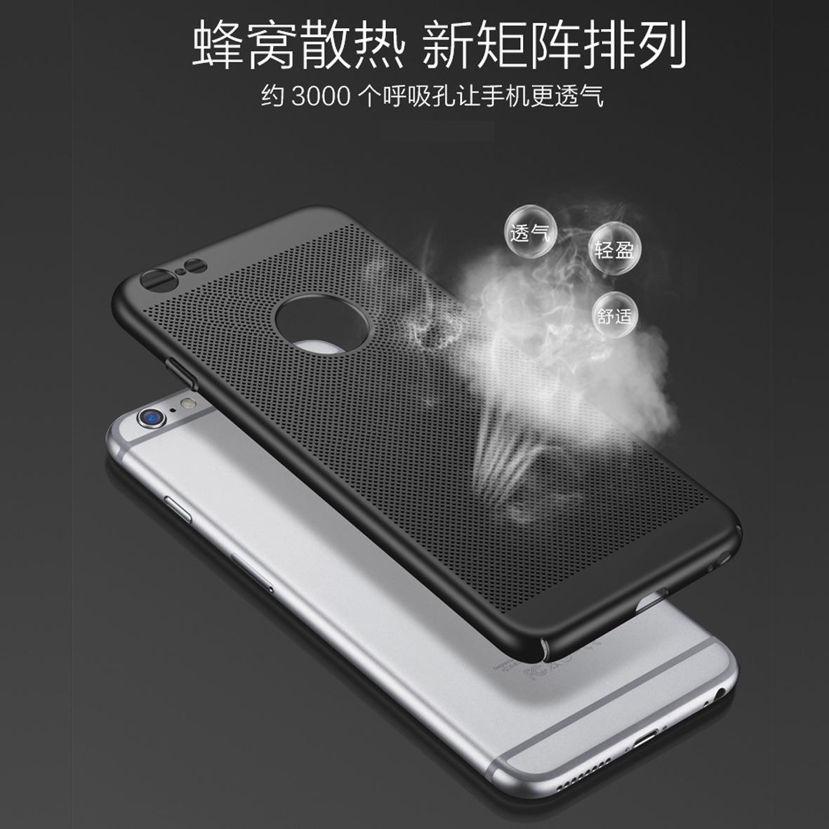 BANLING Ốp lưng Iphone 6 IPhone6s áp dụng Điện thoại làm mát Vỏ điện thoại Apple XSmax 7plus xr Nhiê