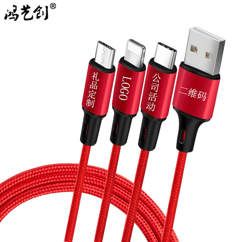 HONGYICHUANG Dây USB Quà tặng ba dòng dữ liệu được chọn làm khuôn đúc khuôn trong ba nhà máy điện th