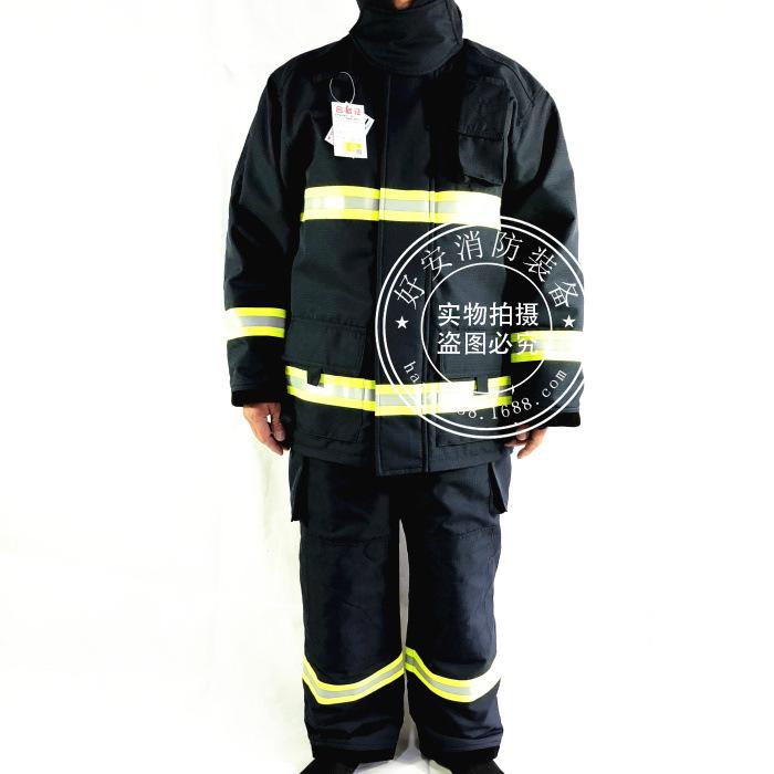 DA Trang phục chống cháy 14 nhân viên cứu hỏa chữa cháy quần áo bảo vệ CCC chứng nhận 3C kiểm tra mạ