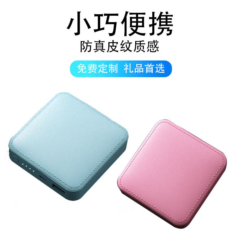 ZHONGXING Pin sạc dự bị Hoạt hình sáng tạo mini sạc kho báu quà tặng tùy chỉnh logo dễ thương da nhỏ