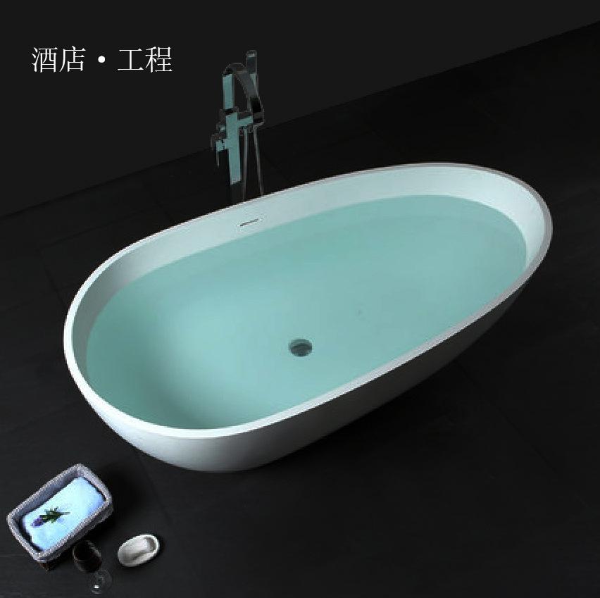 HUANGGE - Bồn Tắm cao cấp Thiết kế đơn giản dành cho phòng Tắm của bạn .