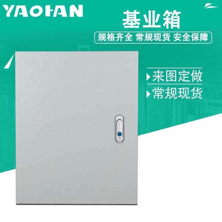 YAOHAN Hộp phân phối điện treo tường .