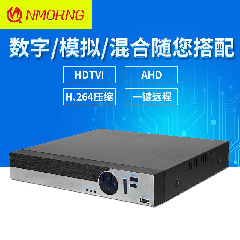 Đầu ghi đĩa cứng kỹ thuật số độ phân giải cao 720P1080P triệu