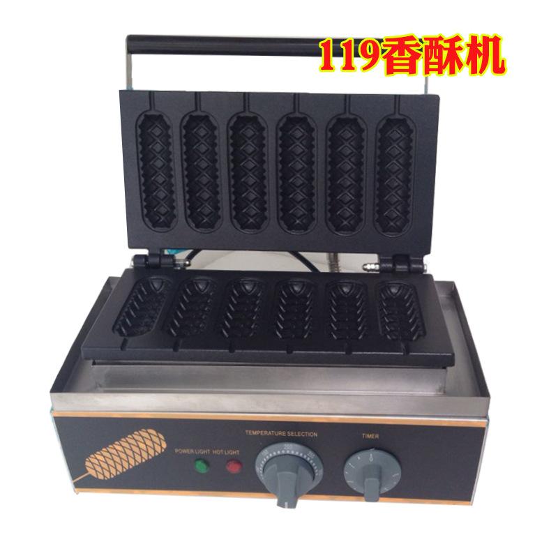 QIANMAI Thiết bị nhiệt điện FY-119 sáu lưới sắc máy làm hot dog