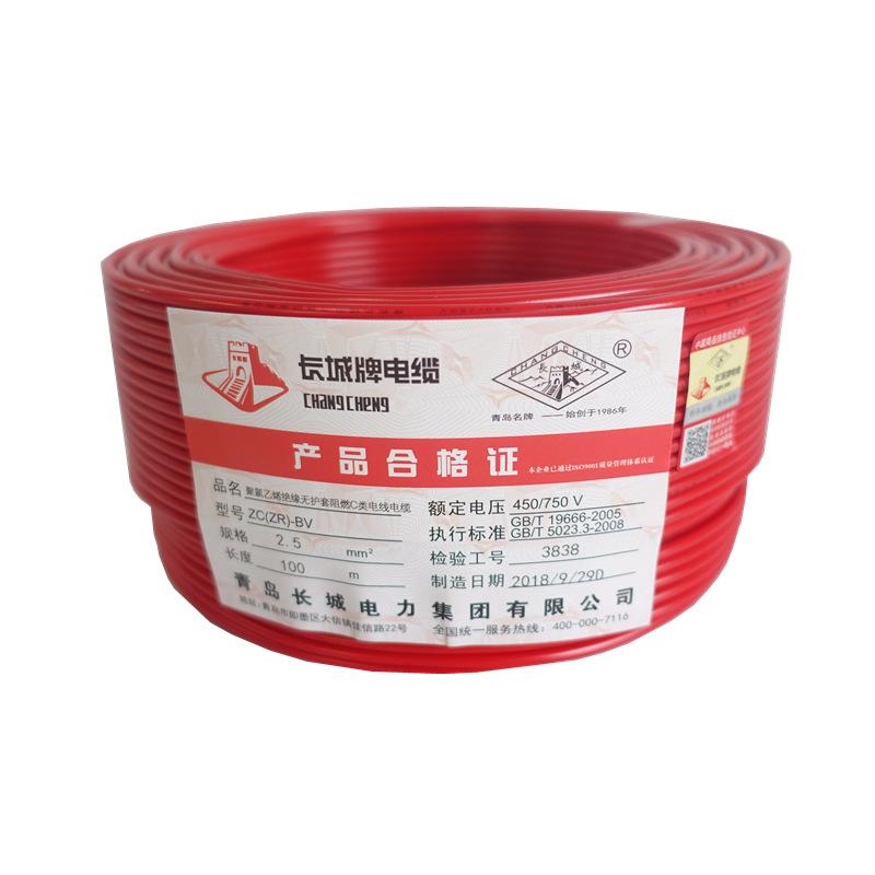 CHANGCHENG dây điện Nhà sản xuất dây và cáp treo tường lớn ZC-BV2,5 GB Dây đồng lõi làm tại nhà 2,5