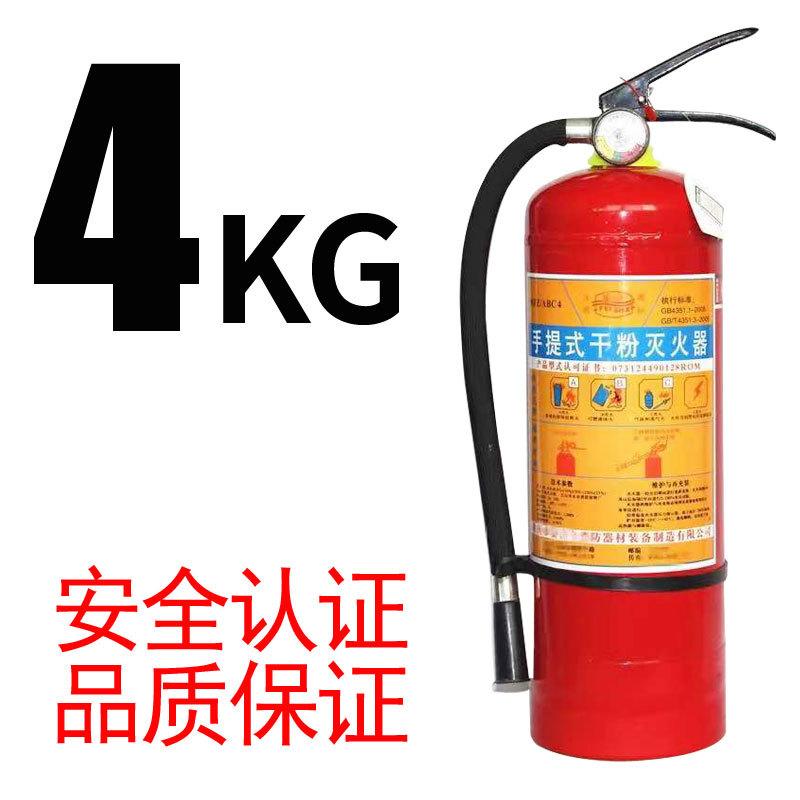 bình chữa cháy Xe gia đình 4kg bột khô cầm tay